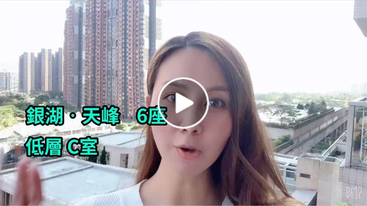 Chloe Tsang 曾茜寶