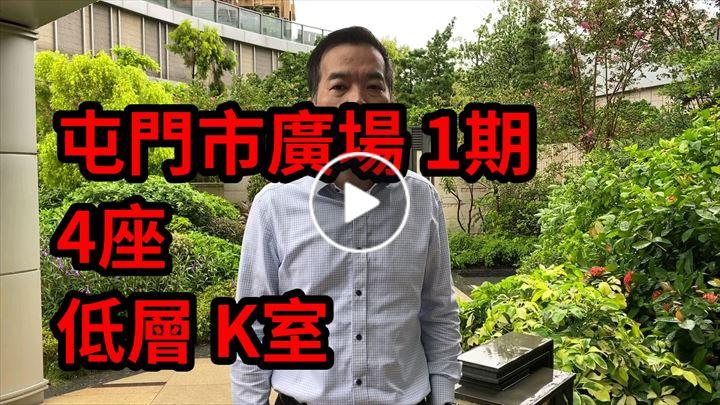 Mick Wong 黃榮城