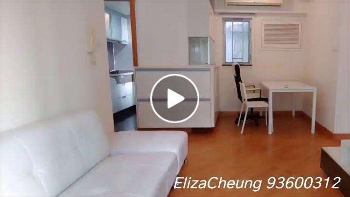 Eliza Cheung 張慧玉