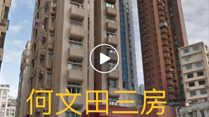 Derek Cheung 張國文