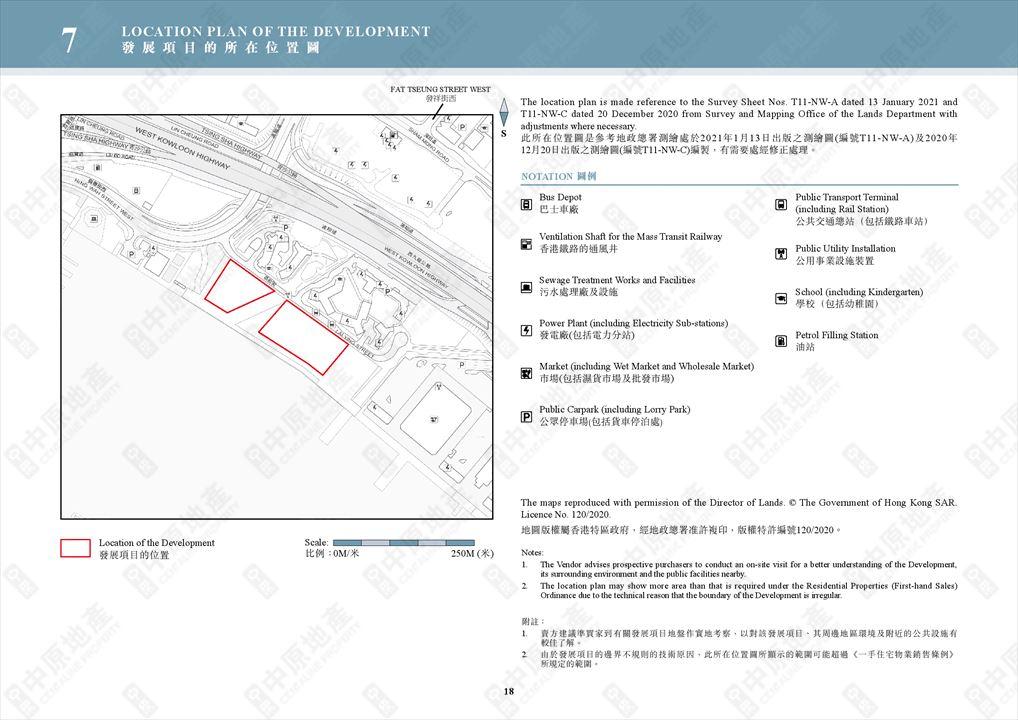 位置图、鸟瞰照片、分区计划大纲图及布局图