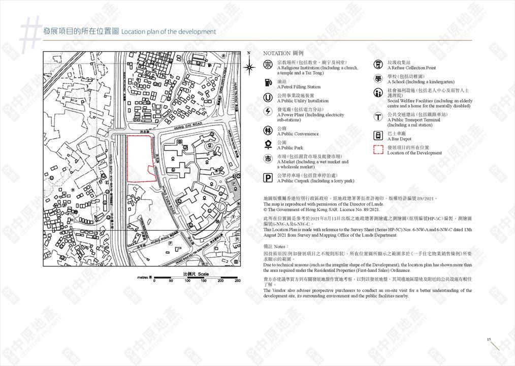 #LYOS的位置圖、鳥瞰照片、分區計劃大綱圖及布局圖