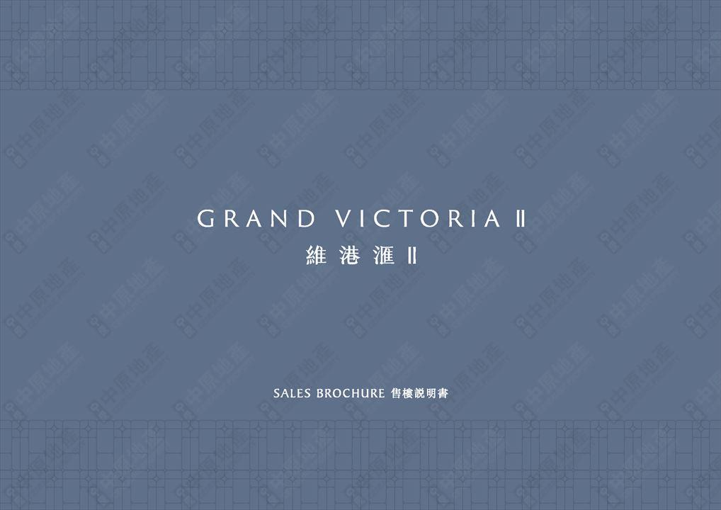 GRAND VICTORIA II of Grand Victoria II_Sales Brochure
