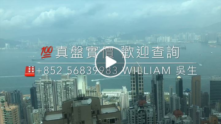 William Ng 吳炳文