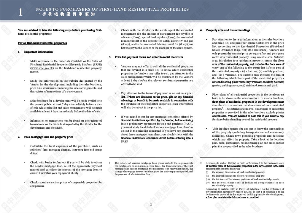 GRAND VICTORIA II of Notes to purchasers and information on the development