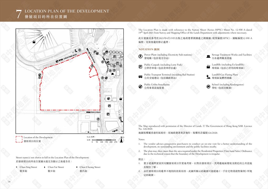LP10的位置圖、鳥瞰照片、分區計劃大綱圖及布局圖
