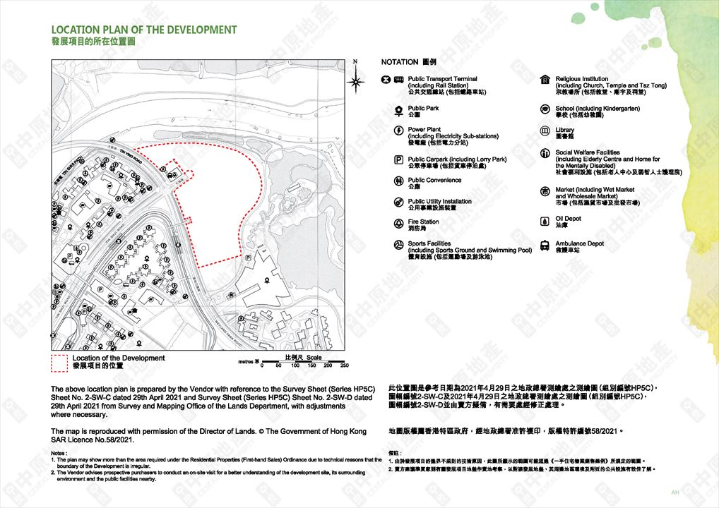 Wetland Seasons Bay Phase 1 of Location plan, aerial photo, outline zoning plan and layout plan