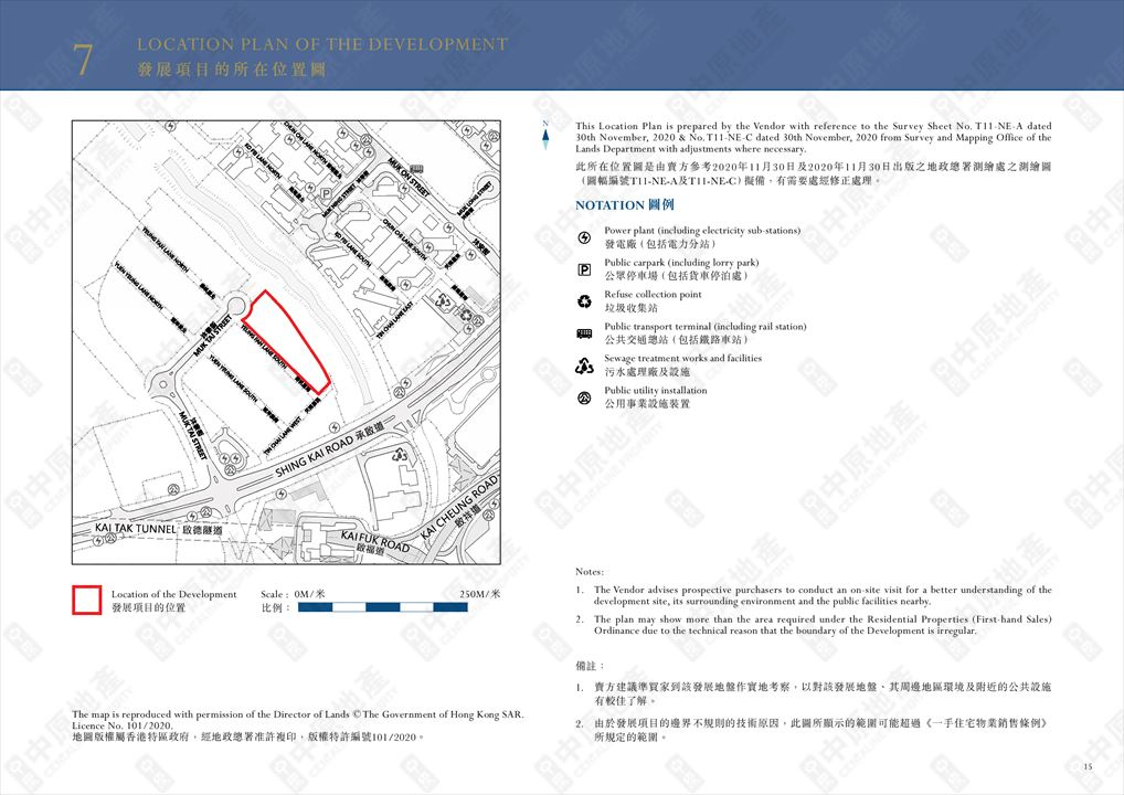 位置圖、鳥瞰照片、分區計劃大綱圖及布局圖