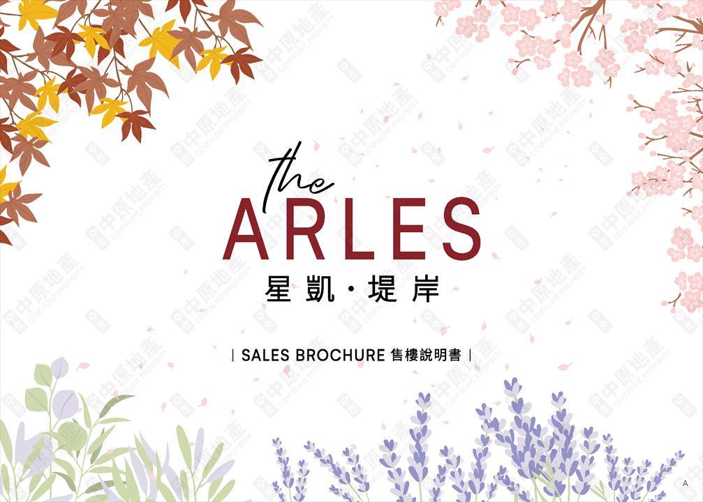 The Arles of Sales Brochure