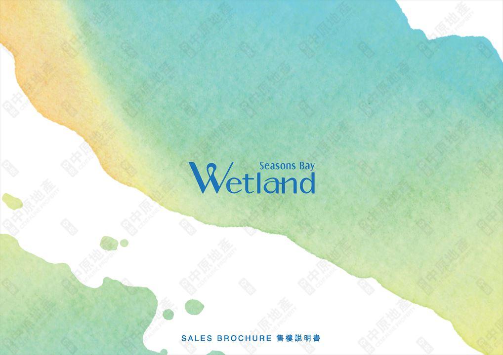 Wetland Seasons Bay Phase 1 of Sales Brochure Part 1