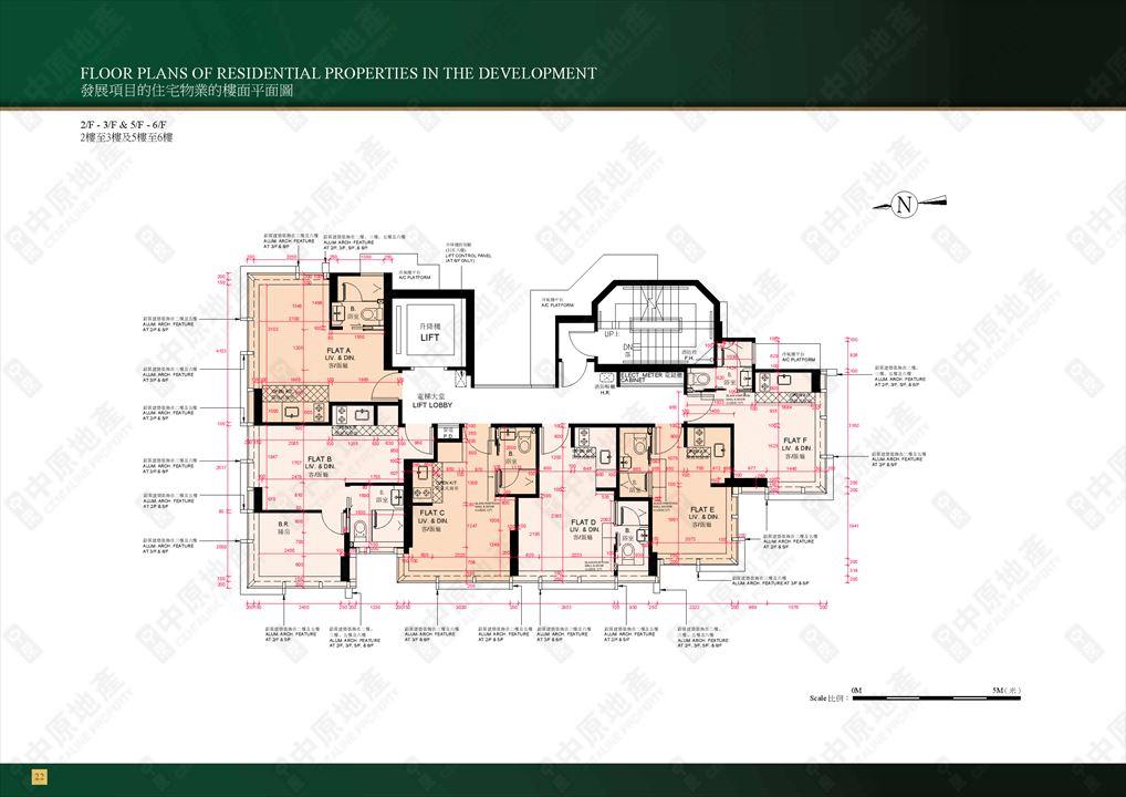 ARTIQUE of Floor plans