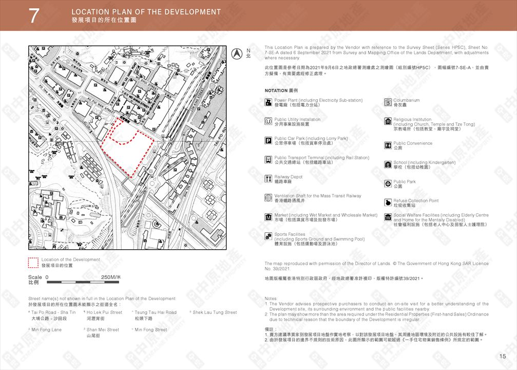 The Arles of Location plan, aerial photo, outline zoning plan and layout plan