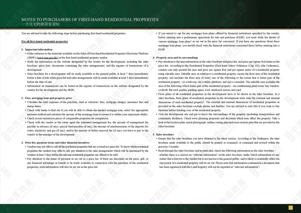 ARTIQUE of Notes to purchasers and information on the development