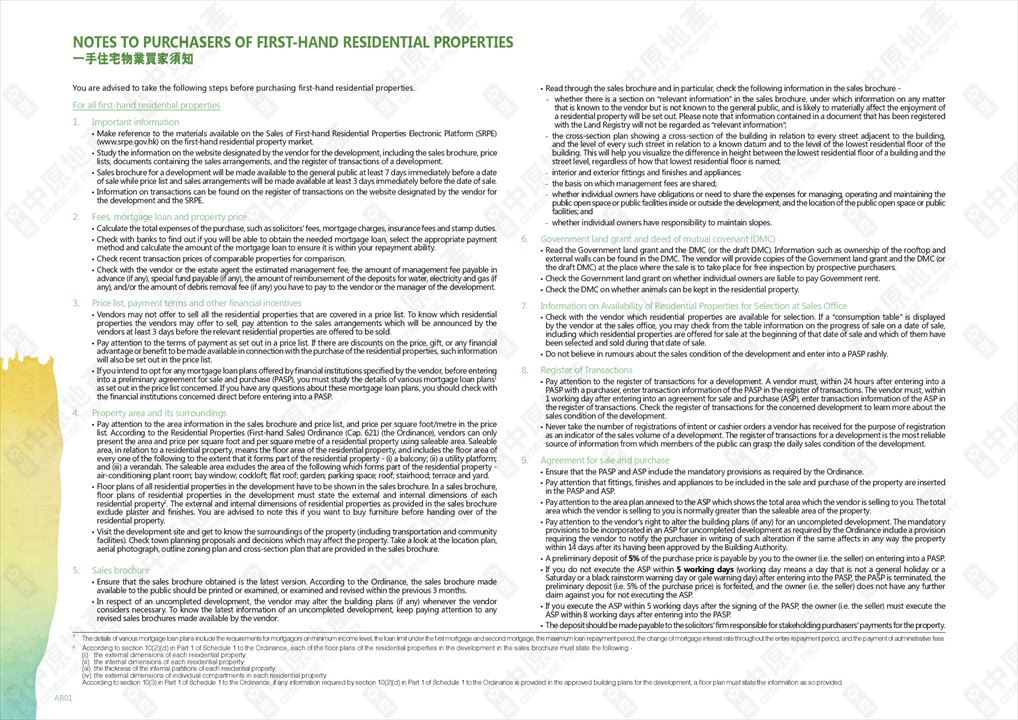 Wetland Seasons Bay Phase 1 of Notes to purchasers and information on the development