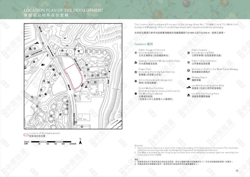 海茵莊園 MANOR HILL的位置圖、鳥瞰照片、分區計劃大綱圖及布局圖