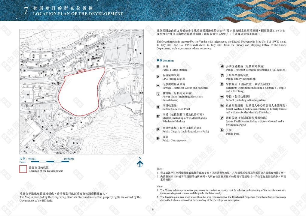 揚海 LA MARINA的位置圖、鳥瞰照片、分區計劃大綱圖及布局圖