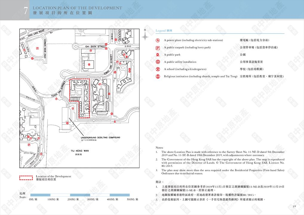 Location plan, aerial photo, outline zoning plan and layout plan