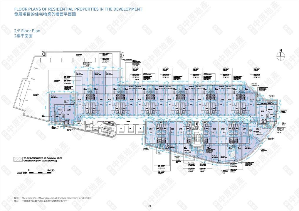 The Met. Azure of Floor plans